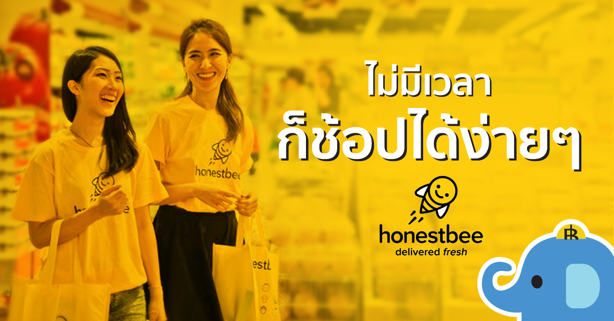 fb-honessbee1