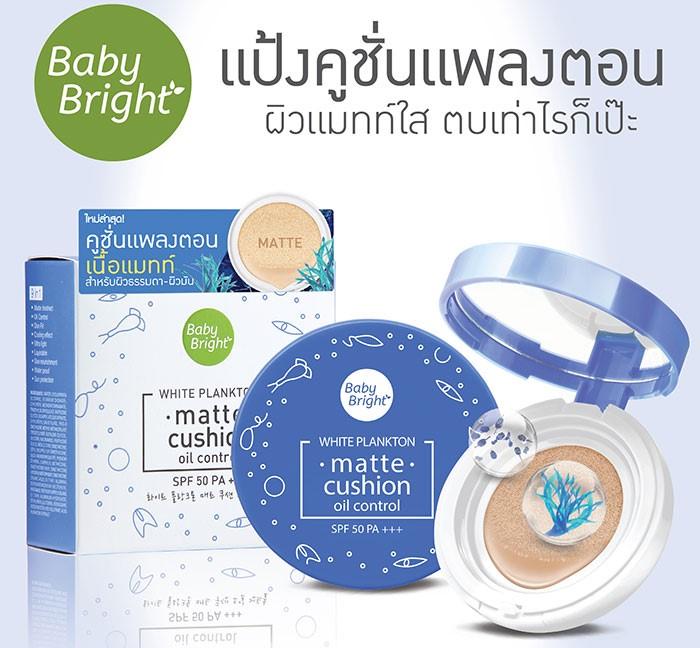 baby-bright-white-plankton-matte-cushion-spf50-pa-01-01_09