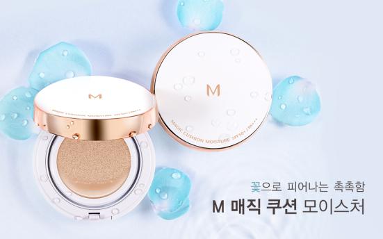 missha-m-magic-cushion-moisture-poster