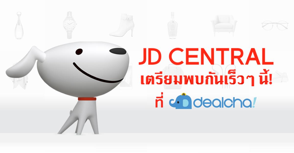 jd-central-fb