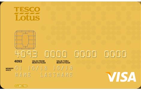บัตรเครดิตกรุงศรี เทสโก้ โลตัส วีซ่า โกลด์
