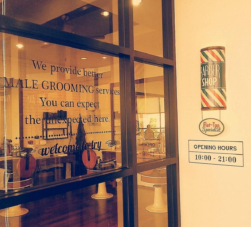 The Barber & Shop
