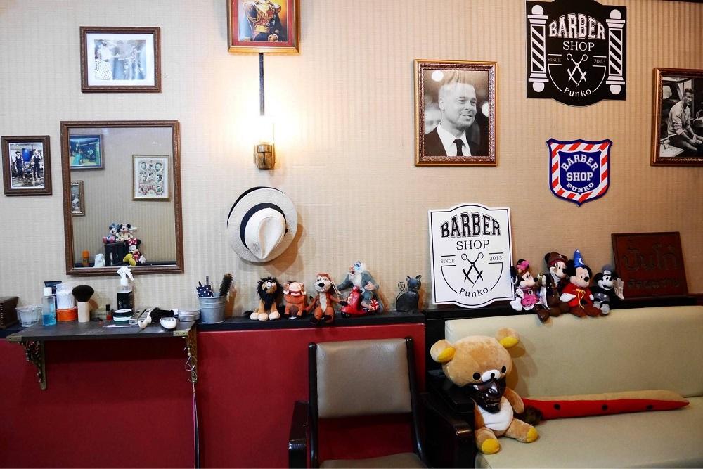 Barbershop Punko ร้านตัดผม ในกรุงเทพ