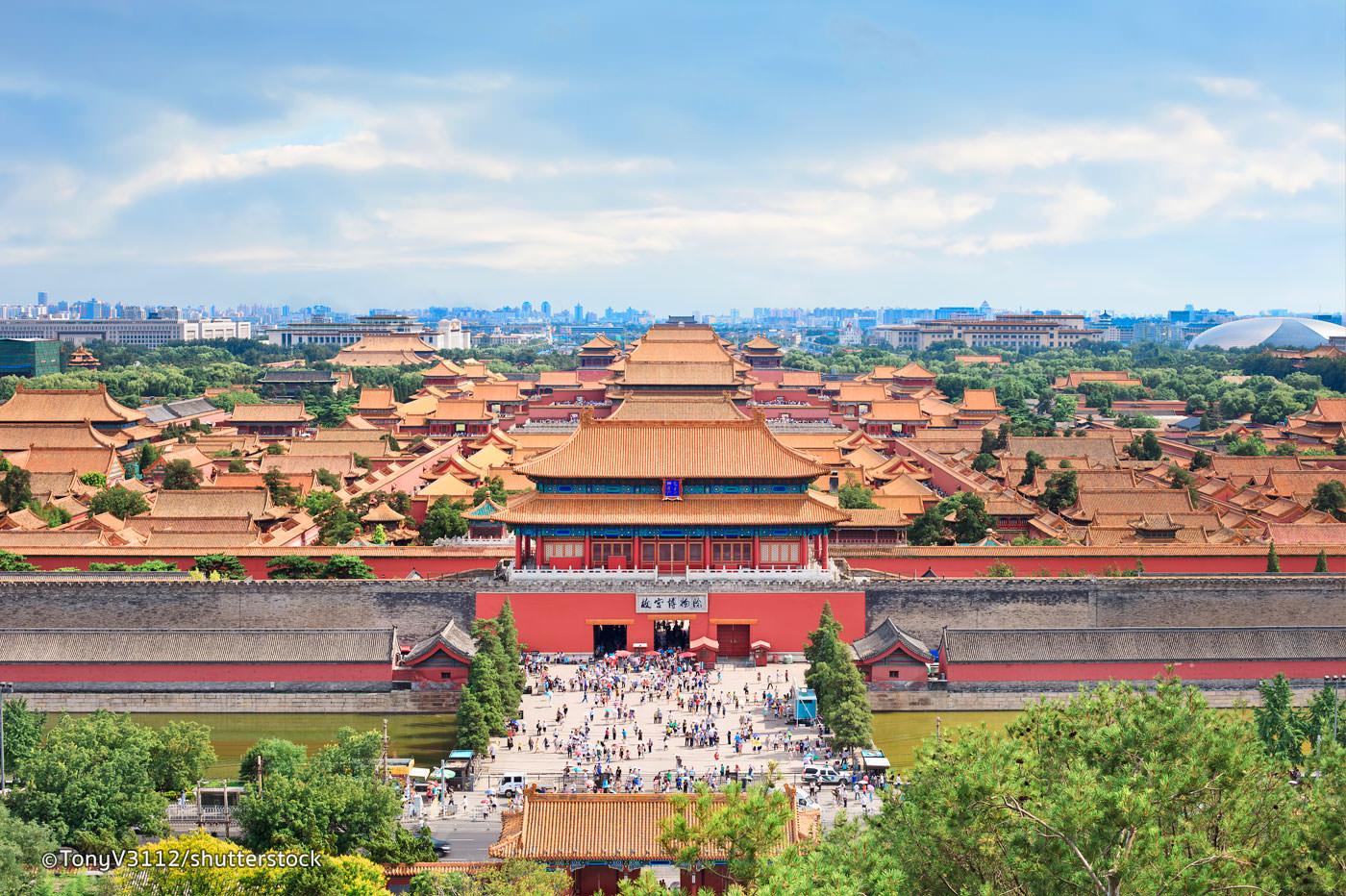 ที่เที่ยว ปักกิ่ง ทัวร์จีน