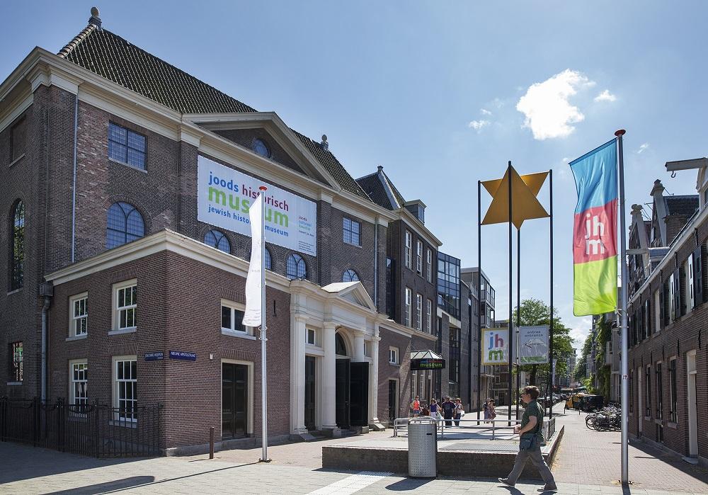 Joods Historisch Museum พิพิธภัณฑ์จู้ด