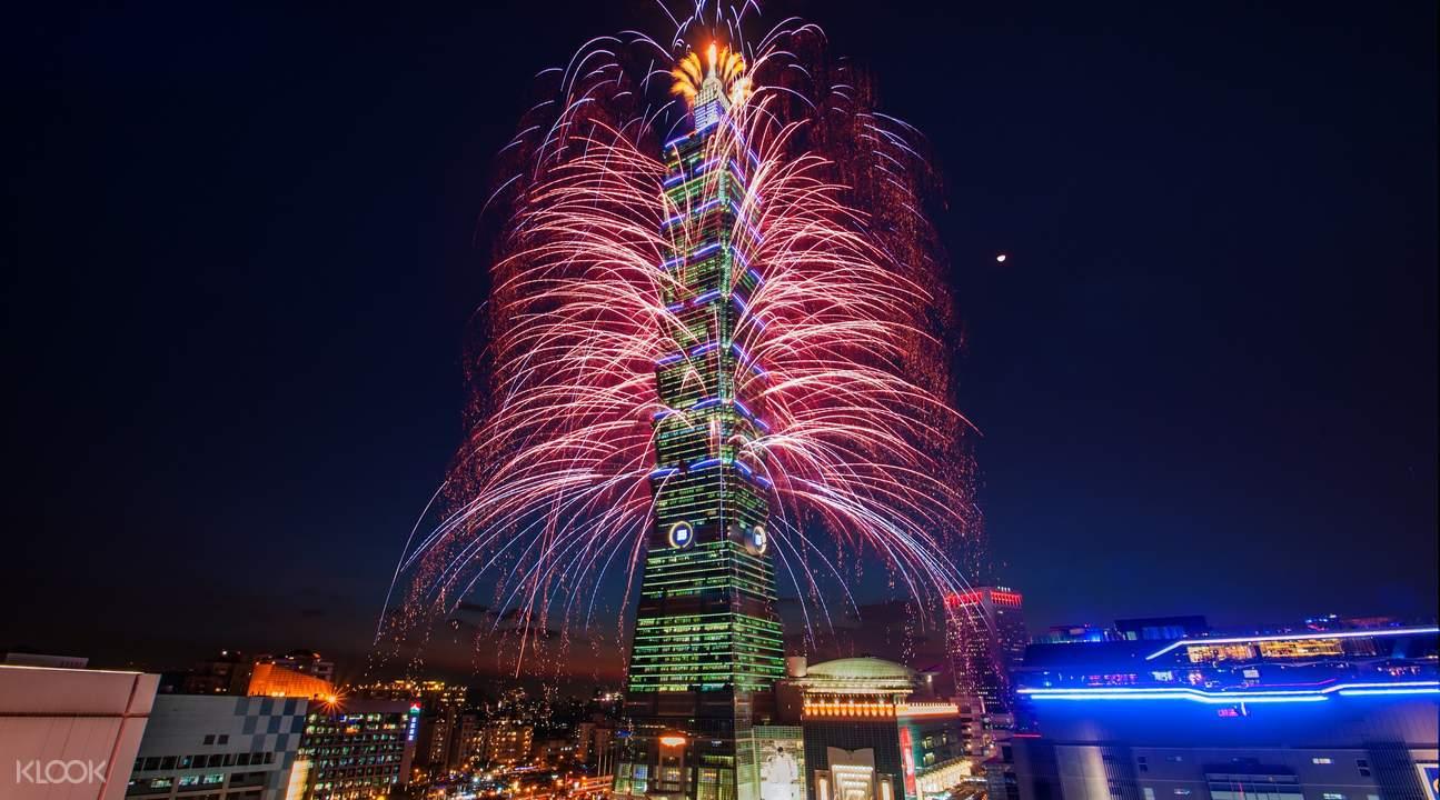 ไทเป 101 Taipei 101