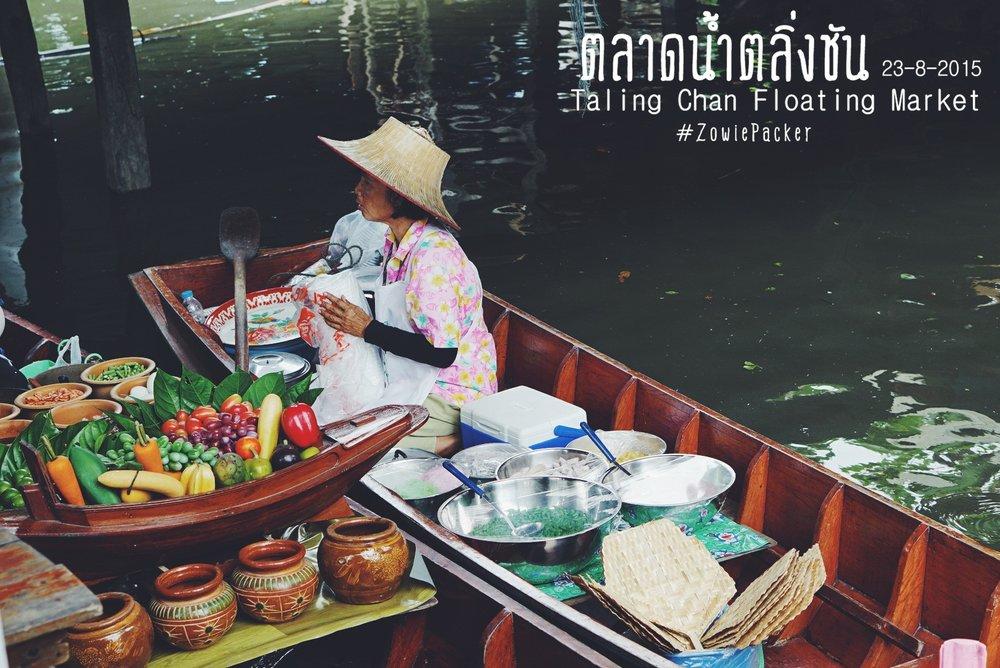 ที่เที่ยวใกล้กรุงเทพ ไปเช้าเย็นกลับ ตลาดน้ำตลิ่งชัน กรุงเทพ ที่เที่ยวใกล้กรุงเทพ Pantip 1 วัน ไม่มีรถ