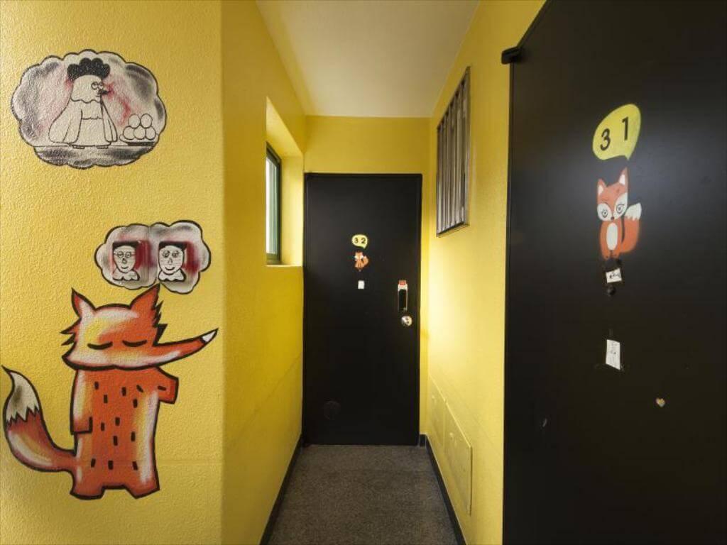 ที่พักย่านฮงแด Hongdae Lazy Fox Hostel in Seoul