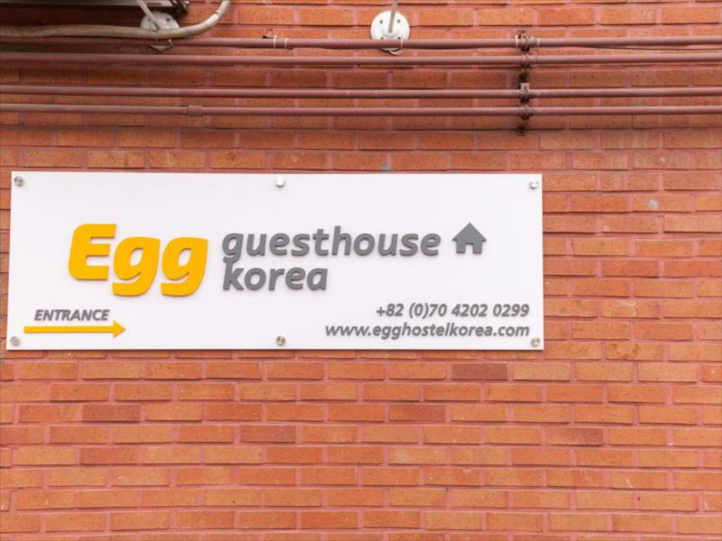 Egg Guesthouse