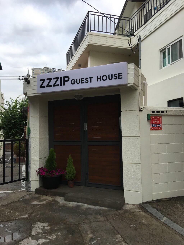 ที่พัก แถวฮงแด Zzzip Guset House