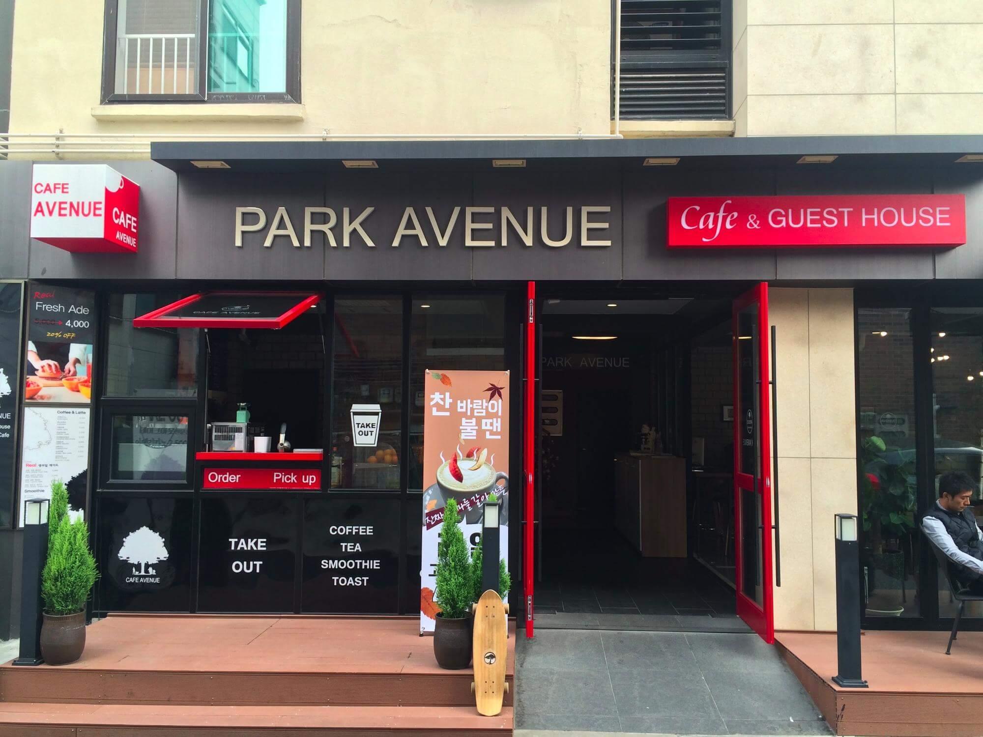 รีวืว Park Avenue Guesthouse